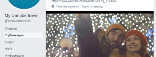 Имиджевый ролик об Одессе за 60 тысяч гривен набрал чуть больше десятка лайков в соцсетях