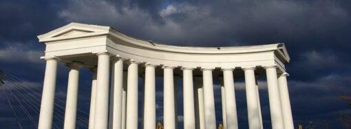 Погода в Одессе 8 декабря: ночью будет мороз, а днем до 10 °С тепла
