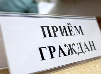 Как в Одессе попасть на прием к мэру?