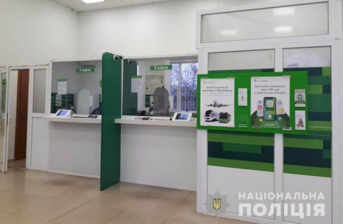 Жительница Одесской области три года опустошала казну банка, в котором работала