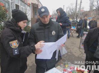 Перевірка ялинкових базарів: за один рейд правоохоронці вилучили 70 хвойних дерев (відео)