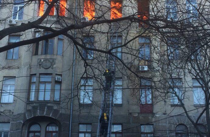 Пожар в Одессе: появился список пропавших без вести людей