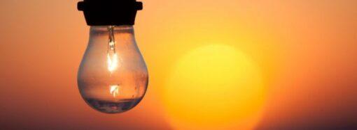 Блэкаут по-одесски: 23 февраля отключат свет во всех районах города
