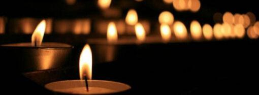 В Украине объявили общегосударственный траур