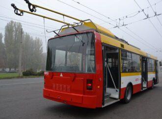 С 1 июня троллейбус №11 в Одессе будет ходить по новому маршруту