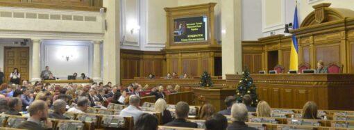 В Украине впервые расследуют «кнопкодавство» в Верховной Раде
