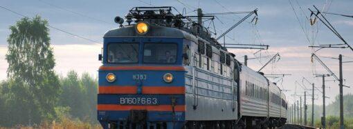 На одеські поїзди в Тернополі не продаватимуть квитки