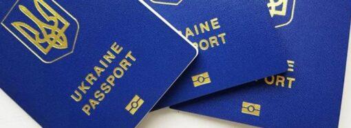 Через два месяца въезд в Россию для украинцев будет только по загранпаспортам