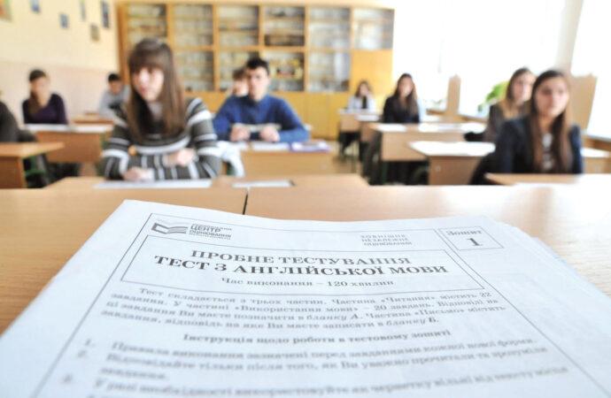 Выпускники одесских школ показали слабые результаты по истории Украины