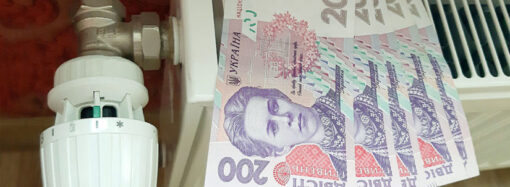 Одесситам обязаны вернуть часть денег по декабрьской платежке за тепло: есть ли шансы?