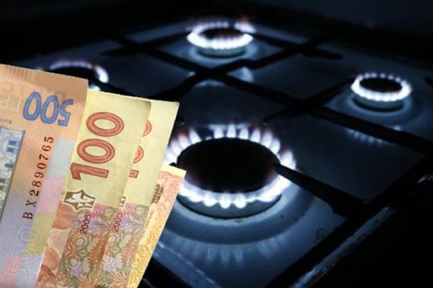 Две квитанции и индивидуальный тариф: как одесситам платить за газ в феврале?