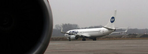 Куда можно улететь из Одессы: перечень прямых зарубежных авиарейсов