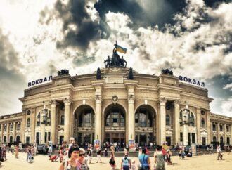 Одеський залізничний вокзал увійшов у п'ятірку вокзалів з найбільшим пасажиропотоком