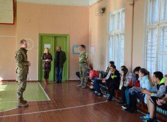 В одесских школах будут преподавать военные в отставке