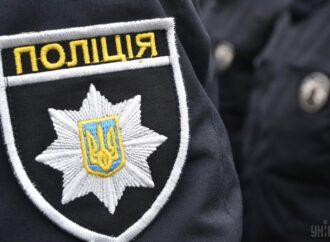 В Одесі жінка залишила 7-річного сина у малознайомих людей, а потім заявила про зникнення дитини
