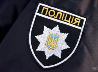 Був п'яний: на Одещині 19-річний хлопець зґвалтував жінку з інвалідністю