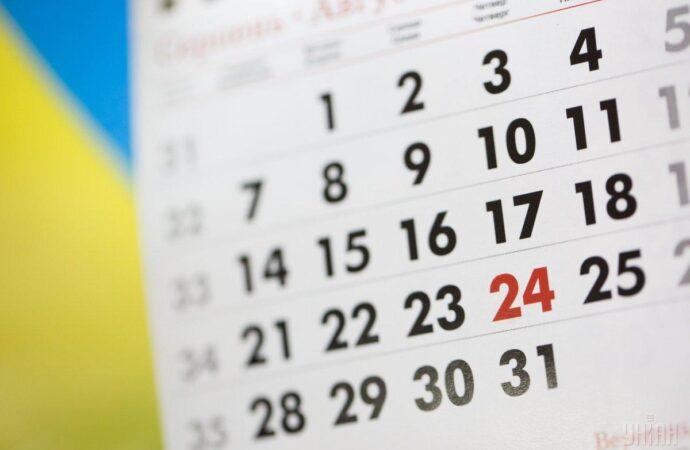 В Одесі представили інтеркультурний календар на 2020 рік