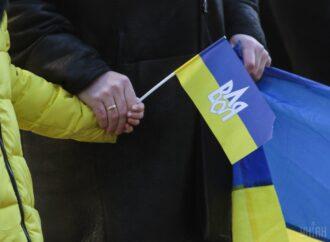 Як в Одесі відзначать День Соборності України: перелік заходів