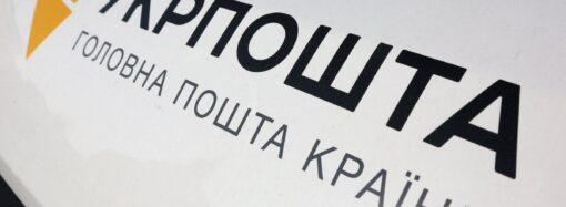 """""""Укрзалізниця"""" та """"Укрпошта"""": Уряд затвердив перелік стратегічних підприємств, які не можна приватизувати"""