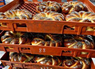 У пекарні на Одещині планують спекти майже 20 тисяч святкових калачів (фото)
