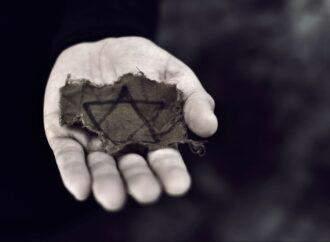 Як в Одесі відбуватимуться дні пам'яті жертв Голокосту: план заходів