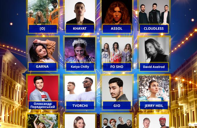 Оголошено імена півфіналістів Національного відбору на Євробачення-2020: список