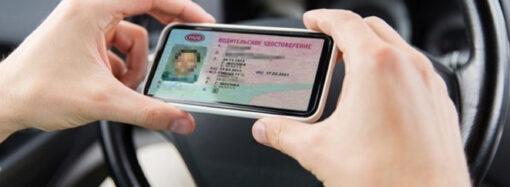 Електронне посвідчення водія можна буде використовувати для реєстрації під час подорожей літаком і поїздом в Україні