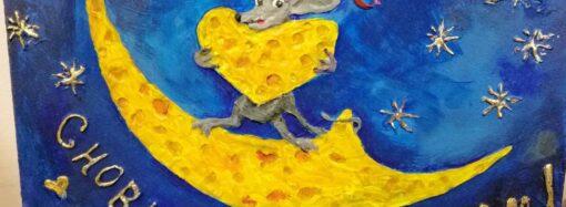 Mouse-fest: до фестивалю в Одесу надіслали понад 1000 робіт із символом року