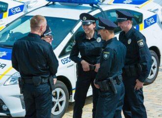 Одесситы смогут в 18 лет устроиться на работу в патрульную полицию