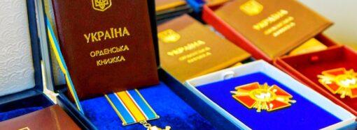 З нагоди Дня Соборності України Президент відзначив державними нагородами України декількох одеситів