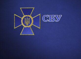 В Украине СБУ заблокировала псевдопатриотические группы в социальных сетях