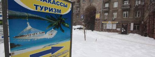 В Україні набула чинності заборона на російськомовну рекламу: що зміниться