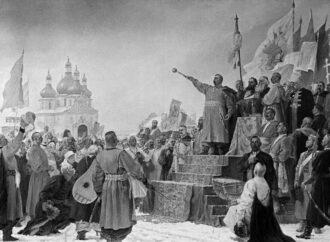 Наша история: Лаврин Капуста — главный разведчик Богдана Хмельницкого