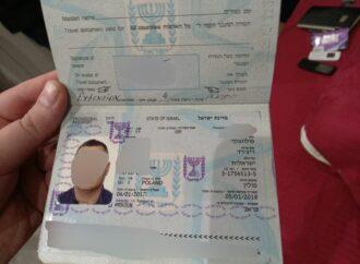 В Одесі затримали громадянина Польщі, якого розшукував Інтерпол