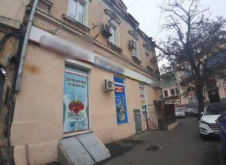 В Одесі правоохоронці продовжують ліквідовувати гральні заклади (фото)