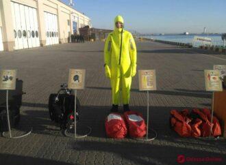 Американцы подарили новое снаряжение морской охране из Одессы (фото)