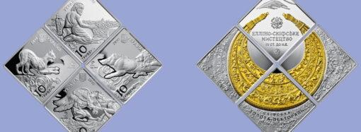 Для коллекции: одесситам предлагают купить оригинальные квадратные монеты (фото)