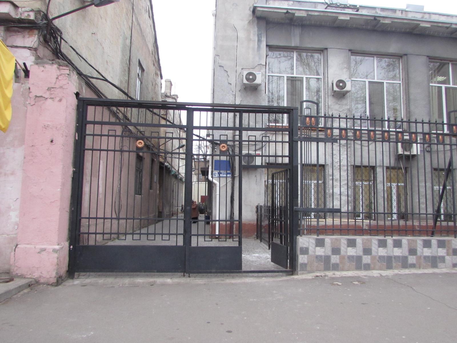 Точка на ул. Богдана Хмельницкого