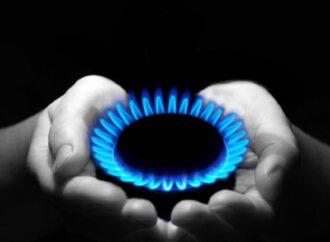 Переход на новую систему: сколько одесситы будут платить за заказанную мощность по газу