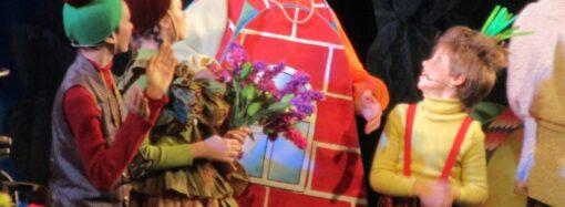 Ах, как бы отыскать ключик! Премьера сказочного мюзикла «Чиполлино» в Одесском театре музкомедии