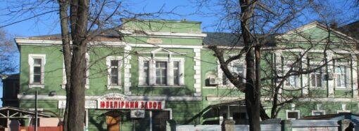 Что за главным зданием бывшего Ювелирного завода в Одессе?