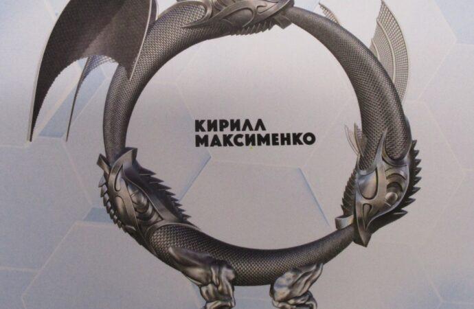 Первые пятачки приварены: одесский скульптор презентовал процесс работы над новой уникальной мега-скульптурой
