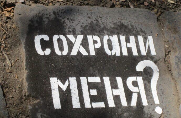 Наследие Одессы под ногами: плиточный мини-музей и очень скользкая история
