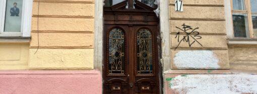 Любуемся: на Преображенской в Одессе появилась старинная отреставрированная дверь (фото)