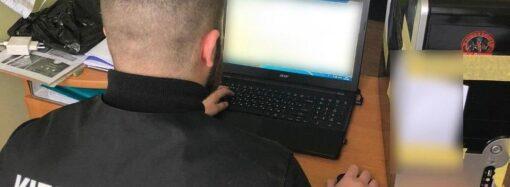 В Одесі виявили кіберзлочинця, який видобував криптовалюти: ним виявився 20-річний студент