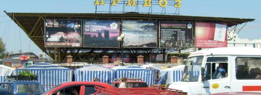 Коти і тюлька: про одеський ринок «Привоз» знімуть документальний фільм