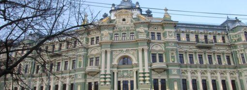 Сколько потратят на охрану отреставрированного в Одессе дома Руссова?