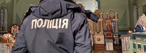 На Одещині під час різдвяних свят у поліції було більше дев'ятиста повідомлень про правопорушення