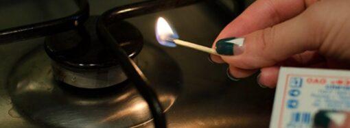 15 января жителям центральной части Одессы отключат газ