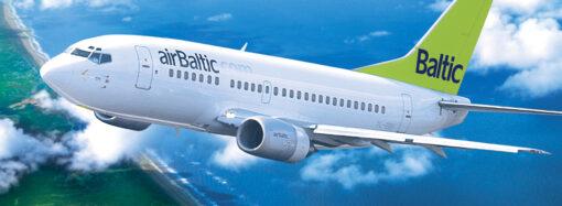 У Берлін та Мілан менш, ніж за 90 євро: латвійська авіакомпанія влаштувала розпродаж квитків з Одеси